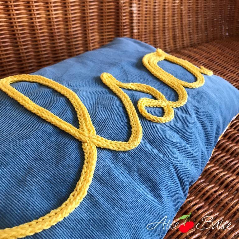 alice balice | coussin personnalisé au tricotin prénom | cadeau de naissance | trousseau de naissance